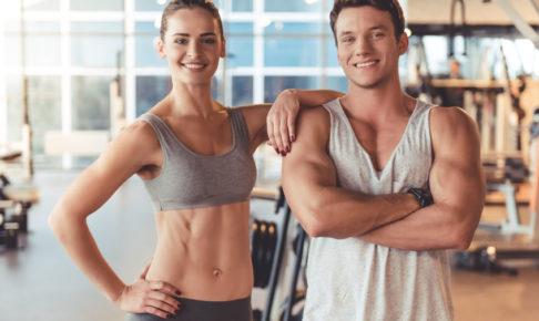 筋肉量を増やしたい方へ